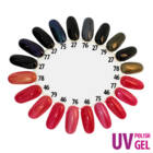 UV Polish Gel - hybrid gél lakk 040. - french