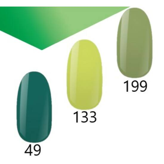 NiiZA Gel Polish Green TRIÓ 49,199,133 (3x4ml)