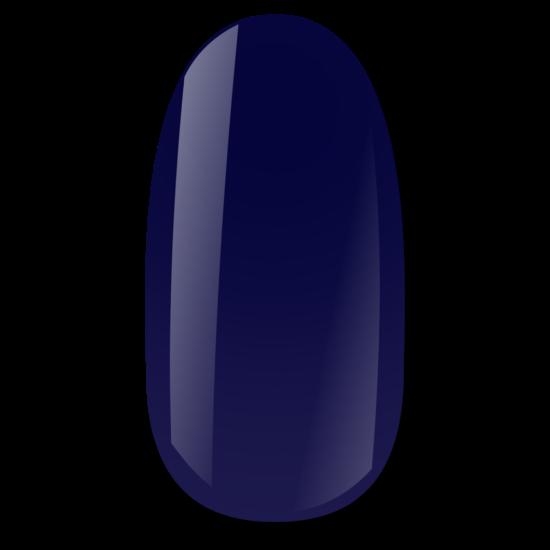 NiiZA Gel Polish 4ml - 261